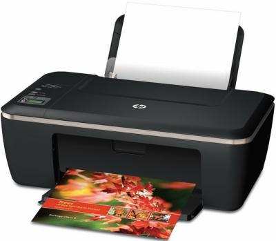 МФУ HP Deskjet Ink Advantage 2515 All-in-One (CZ280C) - общий вид