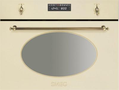 Электрический духовой шкаф Smeg S845MCPO9 - вид спереди