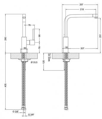 Смеситель Smeg MFQ6-IS - схема встраивания