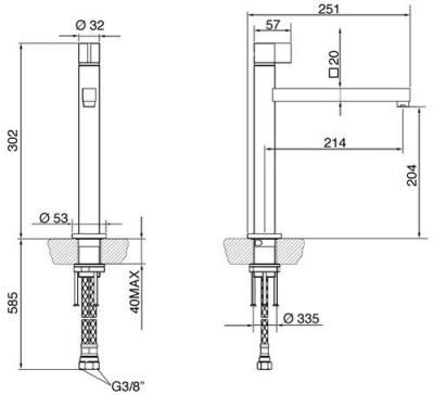 Смеситель Smeg ML19-IS - схема встраивания