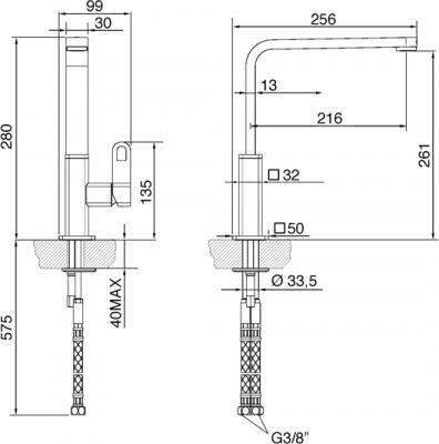 Смеситель Smeg MR20-IS - схема встраивания
