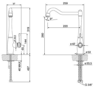 Смеситель Smeg MCO23-CR - схема встраивания