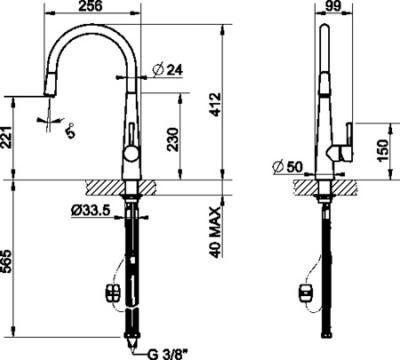Смеситель Smeg MD14CR - схема встраивания