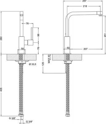 Смеситель Smeg MFQ6-CR - схема встраивания