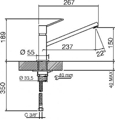 Смеситель Smeg MFQ7-CR - схема встраивания
