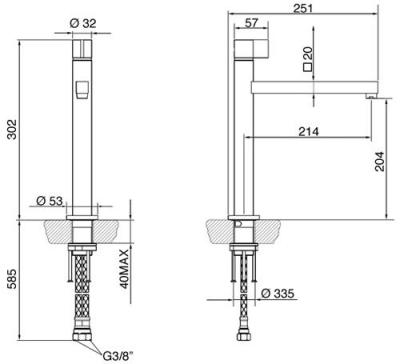 Смеситель Smeg ML19-CR - схема встраивания