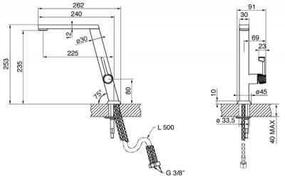 Смеситель Smeg MMN24-CR - схема встраивания