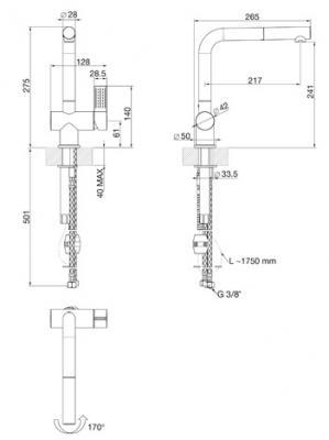 Смеситель Smeg MTS15-CR - схема встраивания
