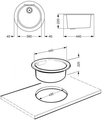 Мойка кухонная Smeg LS50P - схема встраивания