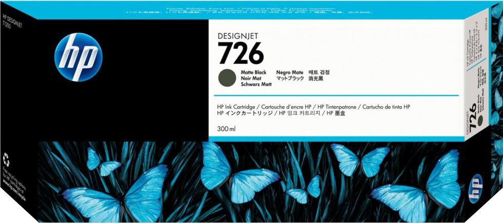 726 (CH575A) 21vek.by 2463000.000