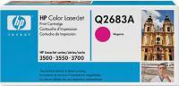 Тонер-картридж HP 311A (Q2683A) -