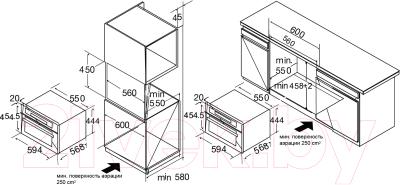 Микроволновая печь Hotpoint MWK 434.1 X/HA - схема