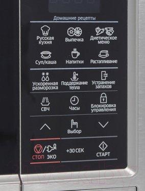 Микроволновая печь Samsung ME83MRTQS/BW - панель