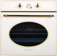 Электрический духовой шкаф Kuppersberg SR 663 W -