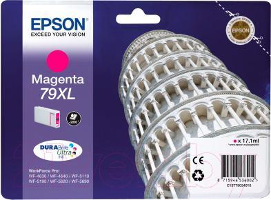 Картридж Epson C13T79034010