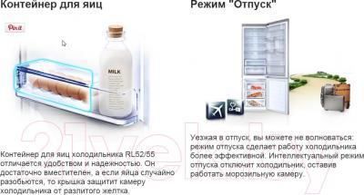 Холодильник с морозильником Samsung RL55TGBIH