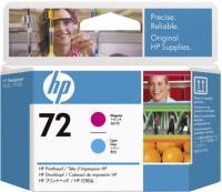 Печатающая головка HP 72 (C9383A) -