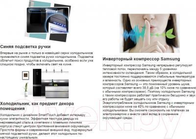 Холодильник с морозильником Samsung RL52TEBSL1