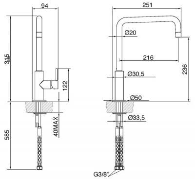 Смеситель Smeg MC18T - схема встраивания