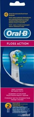 Насадки для зубной щетки Braun Oral-B Floss Action EB 25-2 / 81317997 (2шт)