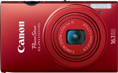 Компактный фотоаппарат Canon IXUS 125 HS Red - вид спереди