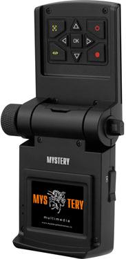 Автомобильный видеорегистратор Mystery MDR-860HDM - в открытом виде