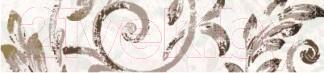 Бордюр Керамин Флориан 3 (275x62)