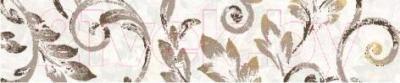 Бордюр Керамин Флориан 3 (400x84)