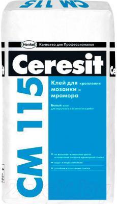 Клей для плитки Ceresit CM 115 Marble & Mosaic (5кг)