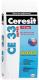 Фуга для плитки Ceresit CE 33 (25кг, белый) -
