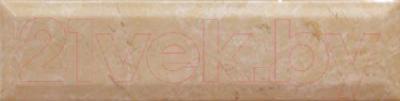 Плитка Equipe Metro Emperador Claro (300x75)