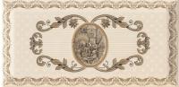 Декоративная плитка для кухни Monopole Reina 3 (200x100) -