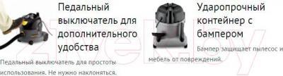 Пылесос Karcher T 10/1 (1.527-150)
