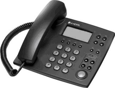 Проводной телефон LG Nortel LKA 220 C - общий вид (черный)