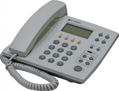 Проводной телефон LG Nortel LKA 220 C - общий вид (серый)