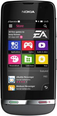 Мобильный телефон Nokia Asha 311 Dark Gray - общий вид
