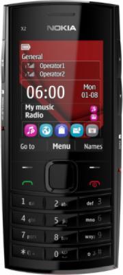 Мобильный телефон Nokia X2-02 Bright Red - общий вид