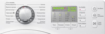 Стиральная машина Samsung WF1802NFWS (WF1802NFWS/YLP) - кнопочная панель