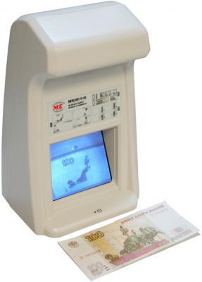 Детектор валют Mercury D-40 SAMURAI - общий вид (белый)