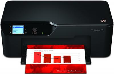 МФУ HP Deskjet Ink Advantage 3525 (CZ275C) - общий вид