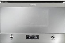 Микроволновка Smeg MP322X - общий вид