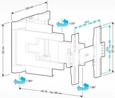 Кронштейн для телевизора Holder LEDS-7024 Black - схематическое изображение