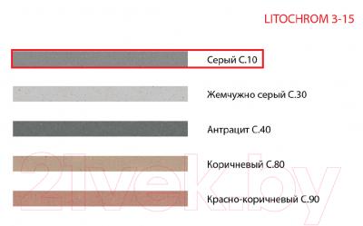 Фуга для плитки Litokol Litochrom 3-15 C.10 (25кг, серый) - палитра цветов