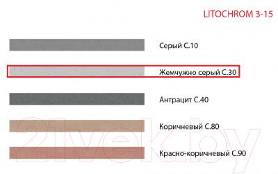 Фуга для плитки Litokol Litochrom 3-15 C.30 (25кг, жемчужно-серый) - палитра цветов