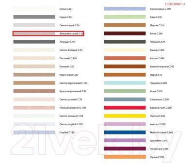 Фуга для плитки Litokol Litochrom 1-6 C.30 (2кг, жемчужно-серый) - палитра цветов
