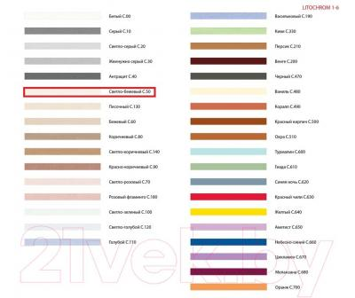 Фуга для плитки Litokol Litochrom 1-6 C.50 (2кг, жасмин) - палитра цветов