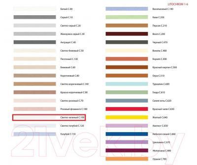 Фуга для плитки Litokol Litochrom 1-6 C.100 (2кг, светло-зеленый) - палитра цветов