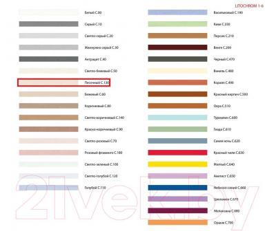 Фуга для плитки Litokol Litochrom 1-6 C.130 (2кг, песочный) - палитра цветов