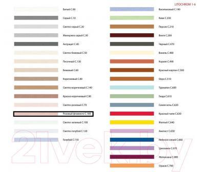 Фуга для плитки Litokol Litochrom 1-6 C.180 (2кг, розовый фламинго) - палитра цветов
