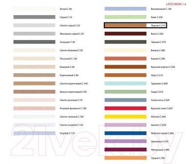Фуга для плитки Litokol Litochrom 1-6 C.210 (2кг, персик) - палитра цветов